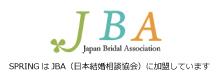日本結婚相談協会